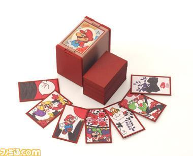 Nintendo Trump Cards
