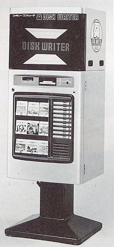 Famicom Disk System Disk Writer