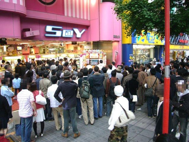 Arcade Gallery