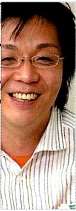 Jinji Horagai