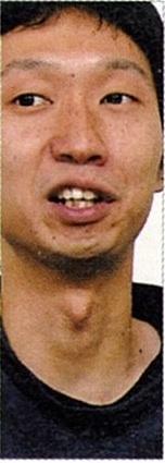 Junichi Hosono